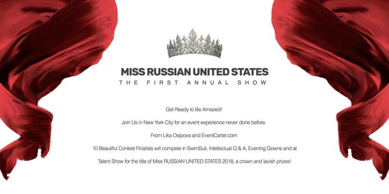 «Великолепный русский Щелкунчик» покажут в Лос-Анджелесе