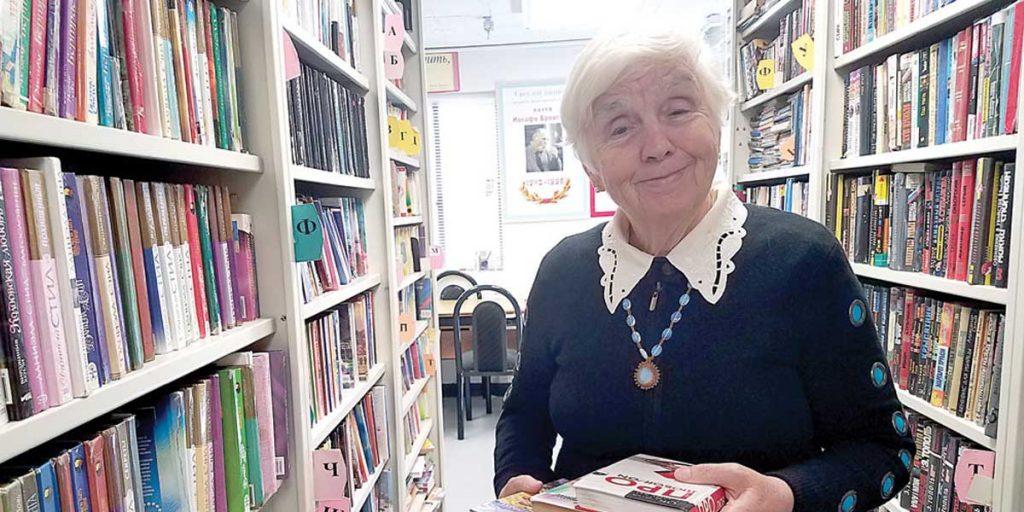 София Фихман