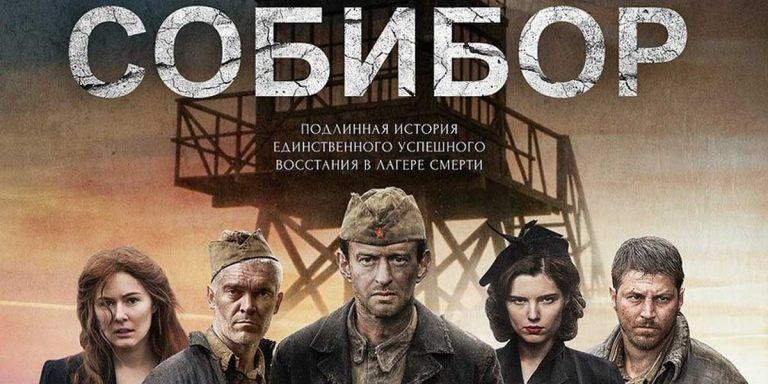 Активисты пытаются спасти панно русского художника